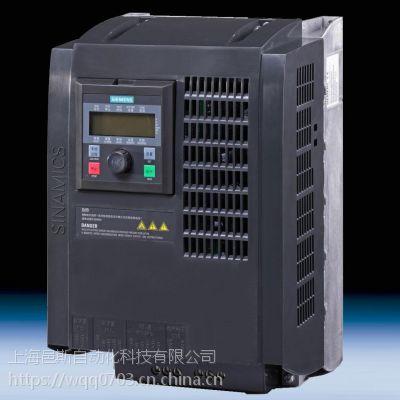 德国西门子G系列变频器上海一级代理