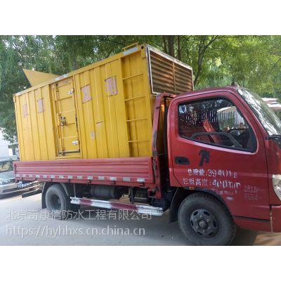 容城县环保型租赁发电机 500千瓦发电机租赁