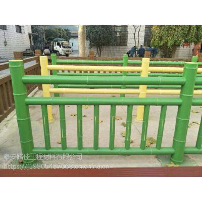 水泥仿木厂家 山东泰臻 专业护栏围栏 仿竹护栏