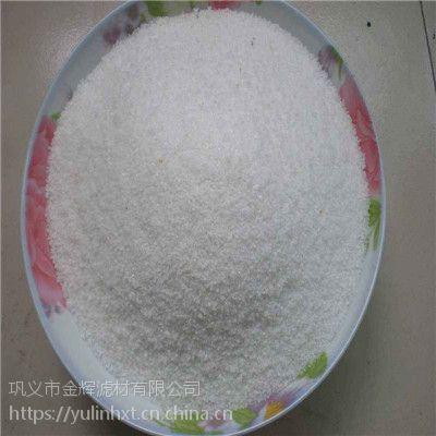 金辉阳离子聚丙烯酰胺,阳离子聚丙烯酰胺生产厂家
