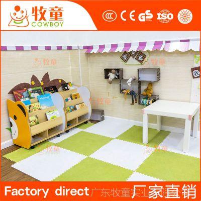 幼儿园装饰公司选牧童设计幼儿园玩具屋娃娃家欢迎来电咨询