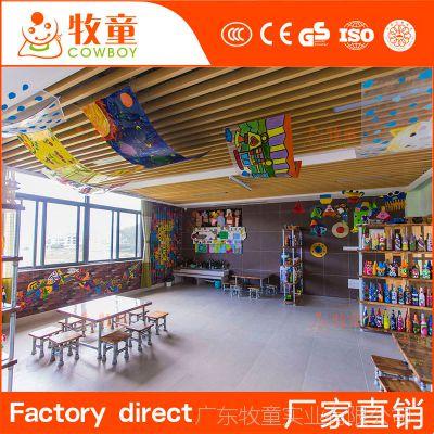 制定清远幼儿园早教中心设计方案公司-选择牧童