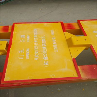 辽宁玻璃钢燃气管道标志牌生产厂家定制加工价格优惠