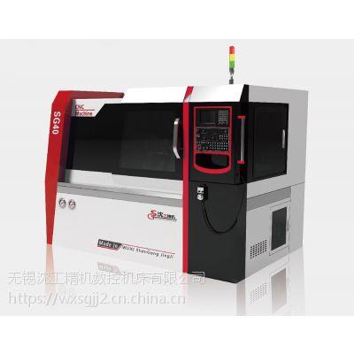 供应SG40数控车床安徽线轨数控车床厂家直销高精度机床