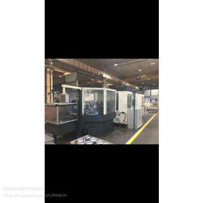 出售二手德国黑勒630x500卧式加工中心