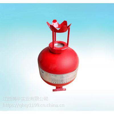 清华超细干粉自动灭火装置|气体灭火装置消防设备