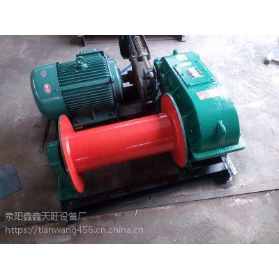 四川广元天旺JK--2T电动牵拉液压卷扬起重设备