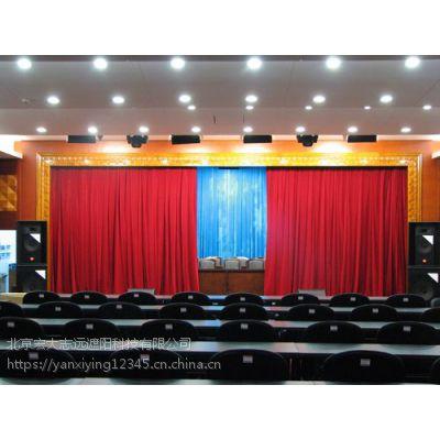 宏大志远供应舞台机诫,舞台会标,电动会标电动开合幕