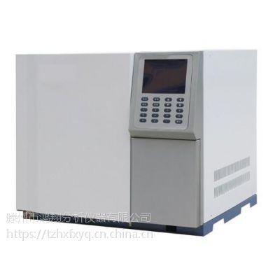 天然气在线全分析气相色谱仪
