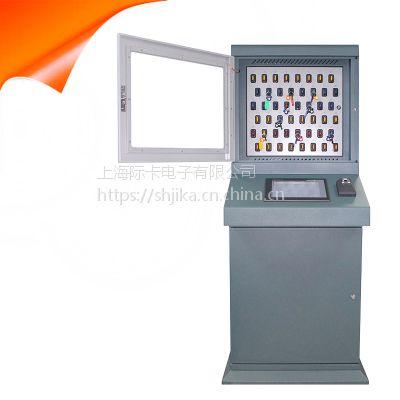 兰德华上海智能化指纹密码监狱钥匙柜军用钥匙柜