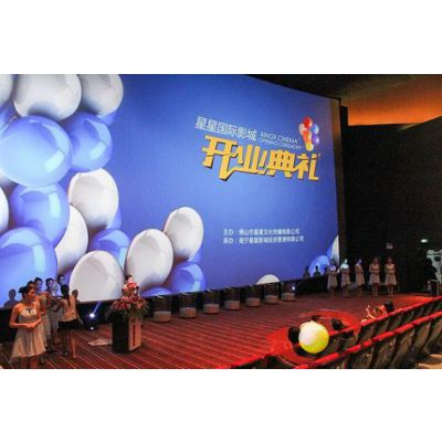 南宁开业庆典策划公司