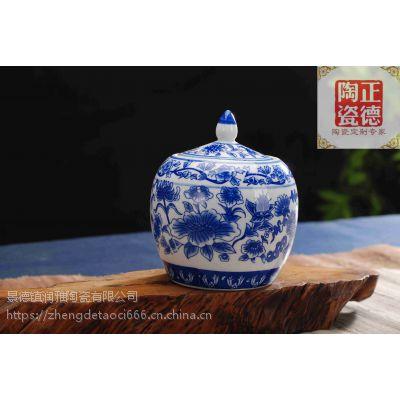 陶瓷食品罐生产 陶瓷药罐厂家