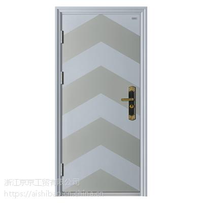 爱仕堡高端定制防盗门 铸铝门 防盗门十大品牌 拼接安全门服务周到