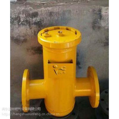 衡水润丰燃气过滤器RFG燃气过滤阀