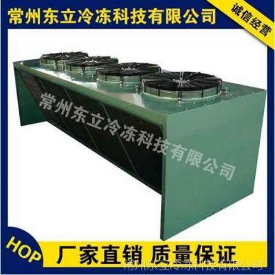 江苏v型风冷冷凝器 v型风冷冷凝器价格