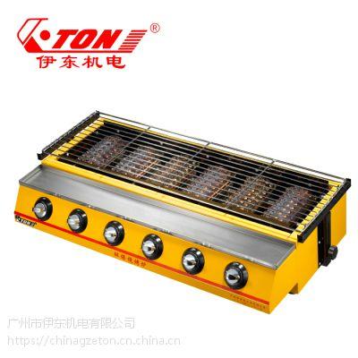 伊东厂家 K233户外环保烧烤炉 燃气红外线 商用加厚烤肉羊肉串生蚝机子