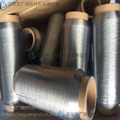耐高温金属线,316L不锈钢金属纤维合股线 原材料于法国进口