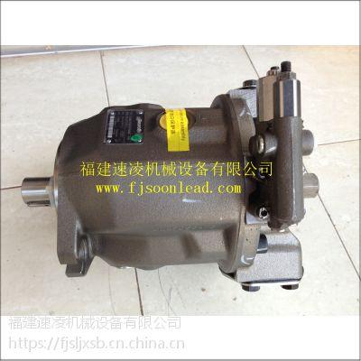 厦门力士乐柱塞泵A10VSO71DFR1 31R-PPA12N00-S149