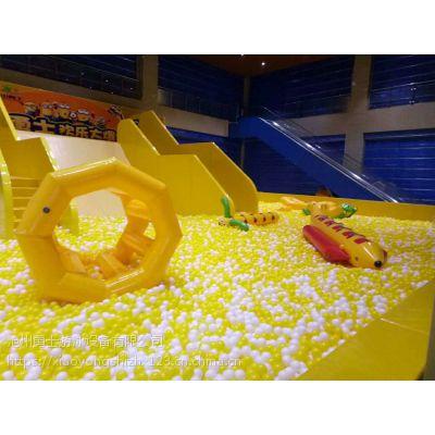 海洋球清洗机器 儿童探险拓展设备 儿童探险公园 XYS 木质 海绵