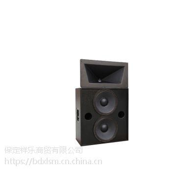 保定音响|专业音响价格|保定仙笛电影院音箱系统 桦木夹板 LT810