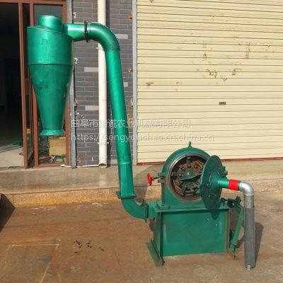 供应药材磨粉机 高粱齿盘式粉碎机 高产量快速姜黄打粉机