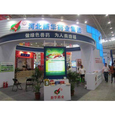 2018年中国武汉现代化畜牧养殖展览会