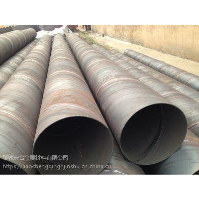山东东阿大量Q235B 小口径273mm部标螺旋钢管现货