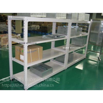 仓储搁板式货架供应商-诺宏货架
