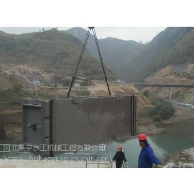 河北昊宇水工耐腐蚀钢制闸门厂家报价