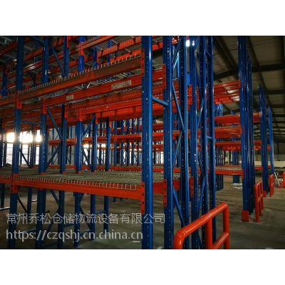 溧阳货架、常州乔松仓储货架公司、质量好、价格优。