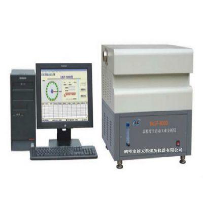 供应煤质化验设备 煤质检测仪器 生物颗粒料检测仪