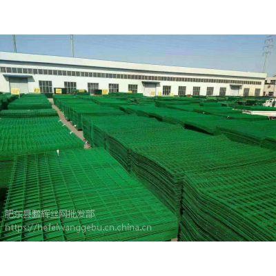 合肥护栏网 合肥浸塑隔离网