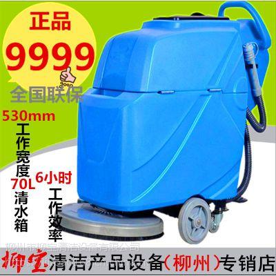 手推式洗地机 柳宝LB-20B地库机场洗地机