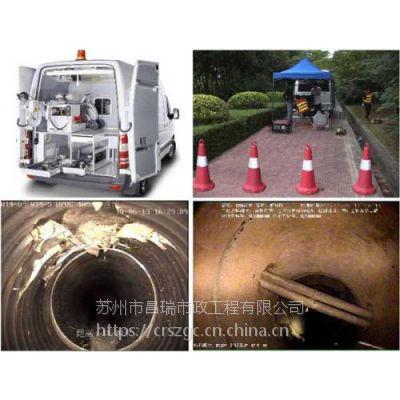 杭州市政管道修复非开挖CIPP翻转修复