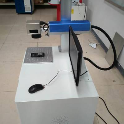 成都金属刻字专用大功率30瓦50瓦激光打标机,成都粉末冶金工件激光打码机