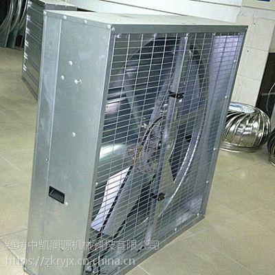1380型降温风机 工业风机 畜牧风机