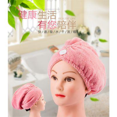 深圳批发干发帽自主设计开发礼品超细纤维干发帽通过欧盟检测已出日本韩国澳洲新西兰德国北美