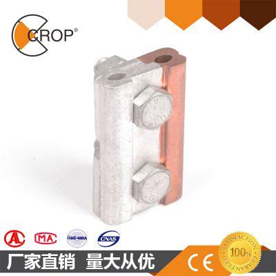 科洛直销JBTL-10铜铝并沟线夹电缆接续线夹多型号电联 优惠大