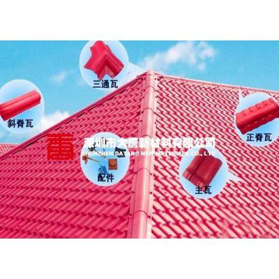 供应昆明红色树脂瓦,拉萨屋面树脂瓦批发,西安防腐仿古瓦厂家