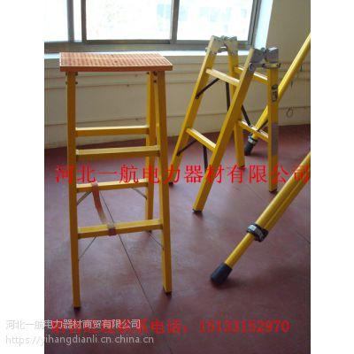 晋州市绝缘高低凳厂家批发1.2米优质绝缘高低凳绝缘踏台电工凳可定做
