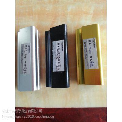 4.0cm公分超薄灯箱型材直供重庆