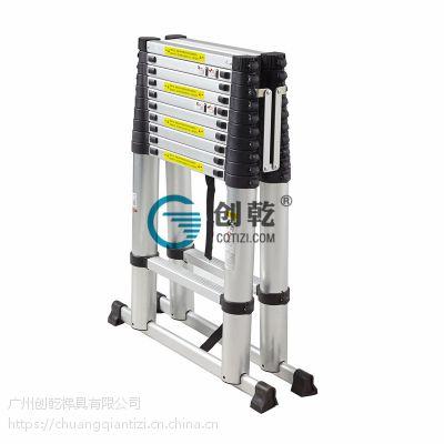 广东创乾人字梯厂家创乾CQHL-3.2+3.2M伸缩梯子伸缩人字梯圆管竹节伸缩