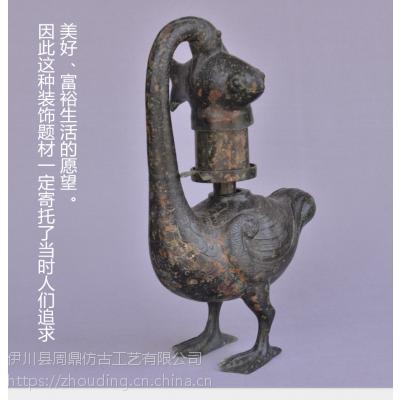 西汉雁鱼灯 摆设品 古人的创意发明 周鼎青铜器仿古摆件