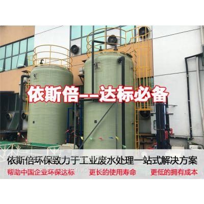 淄博含盐污水处理设备-依斯倍环保