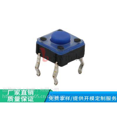 品赞直销6.5*6.5插件防水轻触开关型号GT-TC157X-HXXX-LX