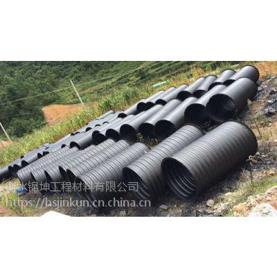 兰州大口径耐腐蚀金属波纹管 钢波纹管涵生产厂家--锦坤波纹涵管