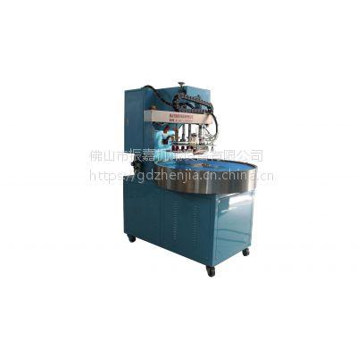 PVC吸塑包装机_PVC吸塑包装机价格_PVC吸塑包装机制造厂家-振嘉机械经久耐用
