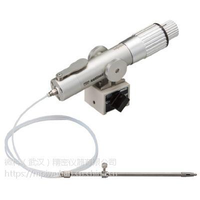 液压手动显微注射泵NARISHIGE斑马鱼注射仪