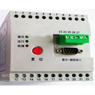 JDB-LQ+Z专业生产电动机保护器南京斯沃电气
