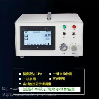 NDT 产品泄露检测仪器 防水性能检测设备 气密性检测仪